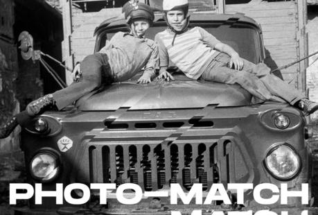 Przegląd portfolio PHOTO MATCH – prezentacje (otwarte dla publiczności)